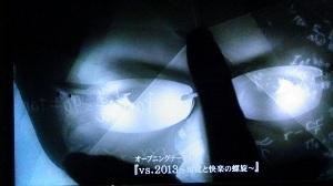 IMGP3652[1].jpg