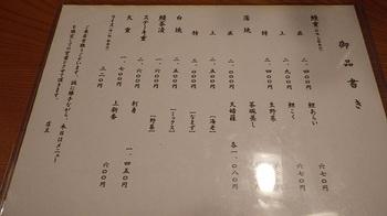IMGP9256.JPG
