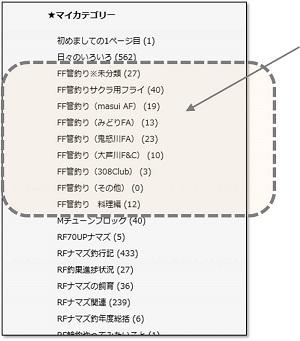 図2 - コピー.jpg