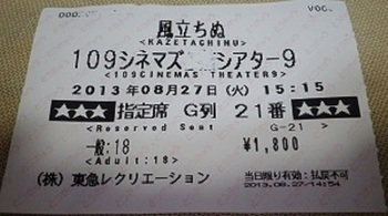 IMGP4249.JPG